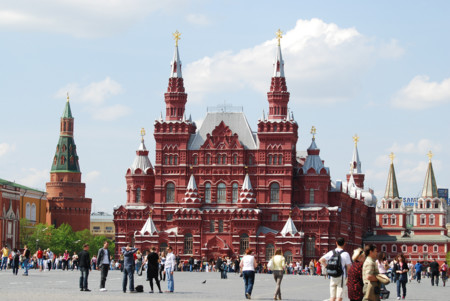 Resultado de imagen para Plaza Roja Moscú
