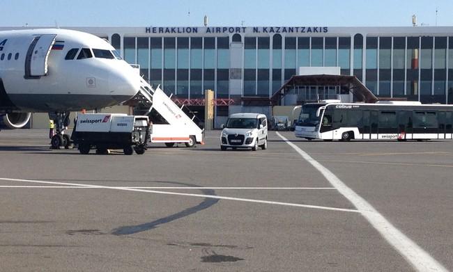 Aeroport D Heraklion En Crete