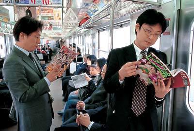 Libros escritos desde el móvil en Japón