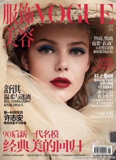 ¡Un monumento a Vogue China ya, por favor!