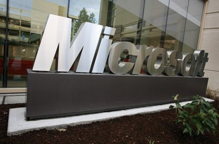Rumor: Microsoft podría estar interesado nuevamente en comprar Yahoo!
