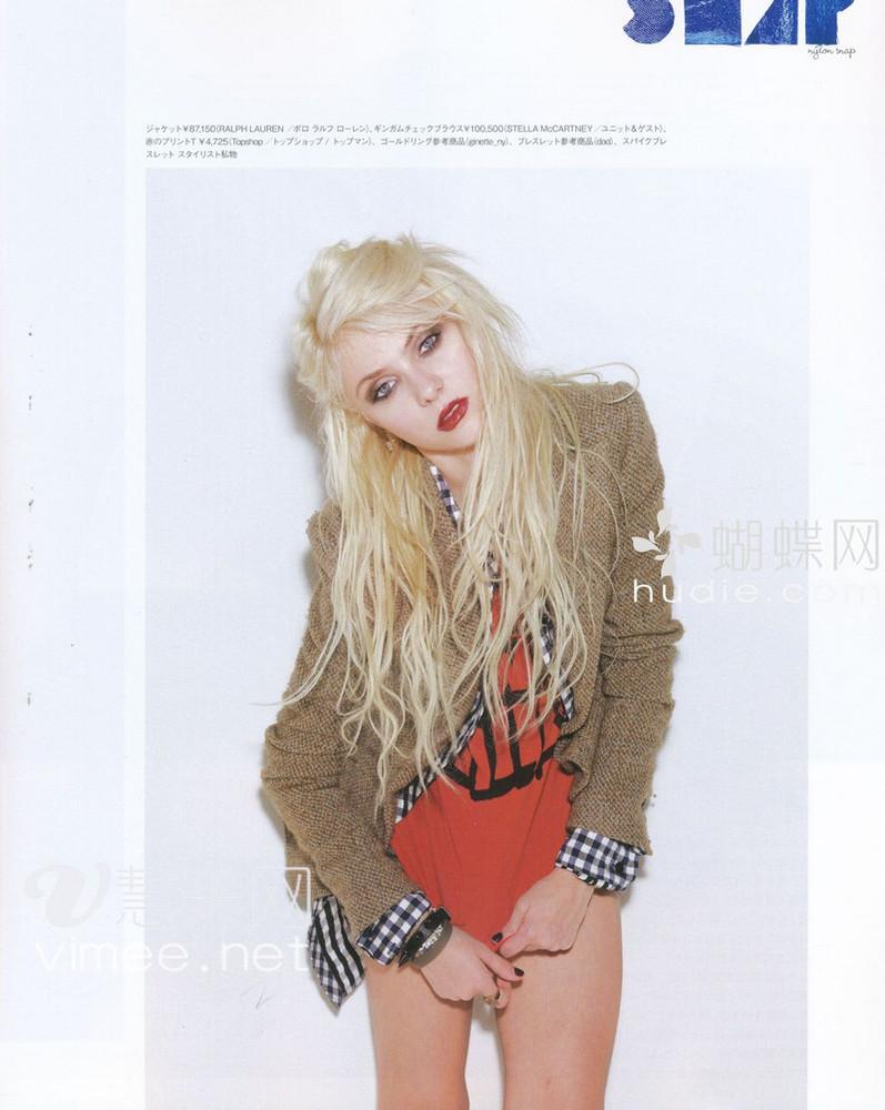 El estilo de moda es ser rebelde, como Taylor Momsen