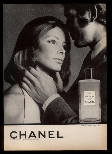Chanel No. 5 - 1965
