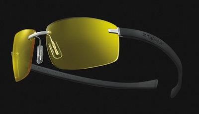 La boutique del amante del motor: gafas de sol, colonias y móviles