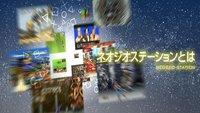 NeoGeo Station. Clásicos de SNK anunciados para PSN