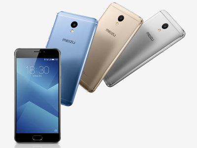 Meizu M5 Note: 4.000 mAh y precio competitivo en la renovación de la línea Note de Meizu
