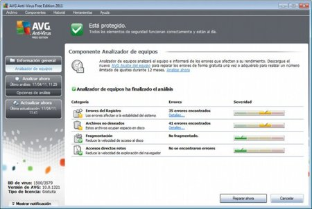 avg-anti-virus-free-edition-sistema