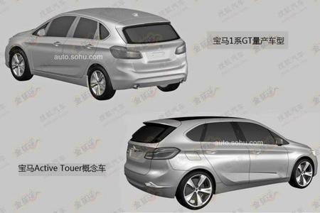 BMW Serie 1 GT patente china