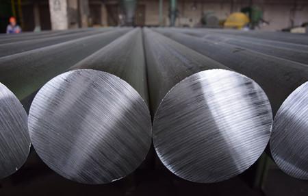 Resultado de imagen para aluminio