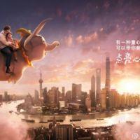 El mercado negro se aprovecha de Shanghai Disney Resort y vende entradas a casi 500 euros
