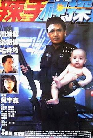 John Woo prepara 'Hard Boiled 2'