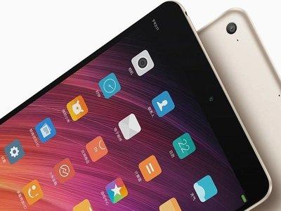 Código de descuento: tablet Xiaomi Mi Pad 3, con 4GB de RAM, por 244,70 euros