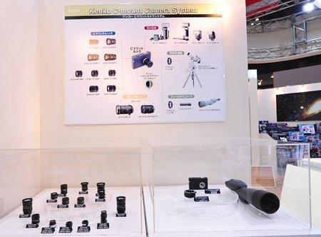 Nuevas cámaras japonesas para monturas clásicas: Kenko se escribe con C, Ricoh con M