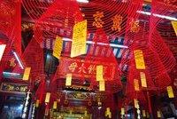Las casas de mercaderes y los pabellones de asambleas de Hoi An (Vietnam)