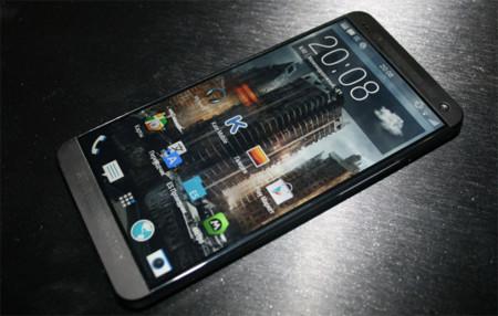 Lo que esperamos del próximo HTC One