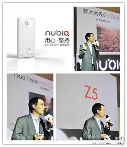 ZTE Z5 estrenará la familia Nubia con cinco pulgadas en su pantalla