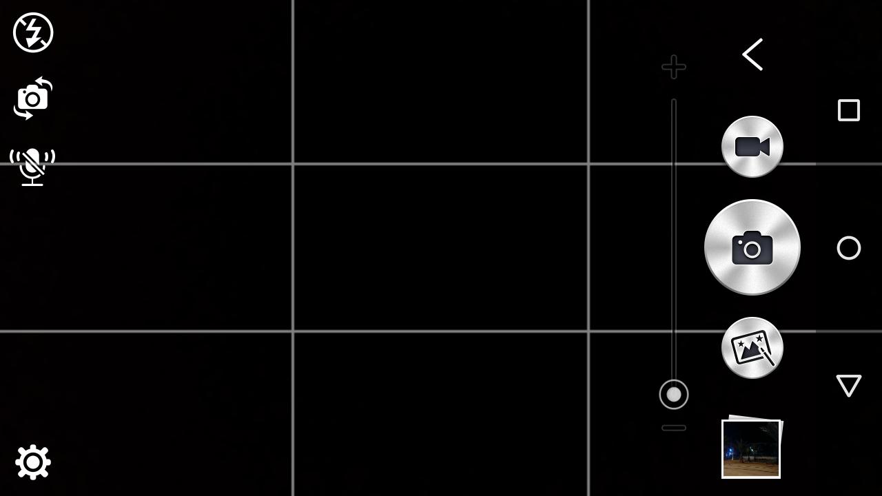 Foto de Acer Liquid Z630, aplicación cámara (1/14)