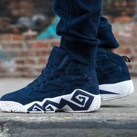 Las nuevas sneakers Fila MB o el buen gusto de lo retro