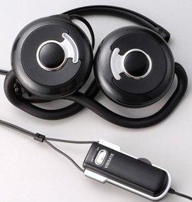 BeCell, auriculares que vibran