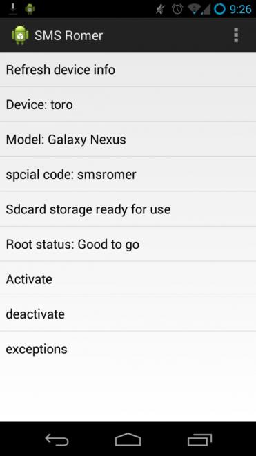 Flashear una nueva ROM vía SMS ya es posible