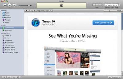 Apple restringe el acceso de la iTunes Store a la versión 10 de iTunes
