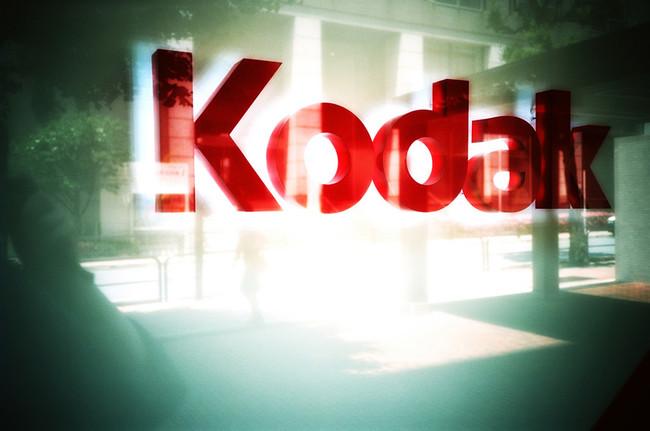 Kodak Resucita Kodakchrome