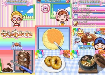 Tercera entrega de Cooking Mama: Dinner with Friends