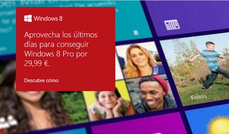 Comprar Windows 8 a precio reducido con la oferta de lanzamiento