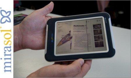 Las pantallas Mirasol darán guerra a comienzos de 2012