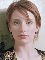 Bryce Dallas Howard sustituirá a Lindsay Lohan en 'The Loss of a Teardrop Diamond'