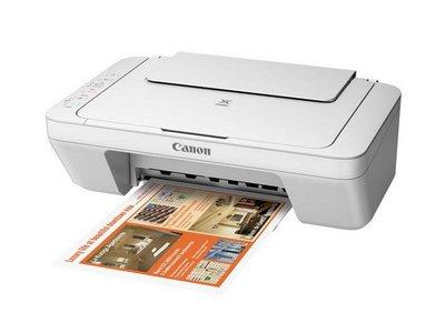Impresora multifunción y WiFi Canon PIXMA MG2950 por sólo 35,99 en Amazon