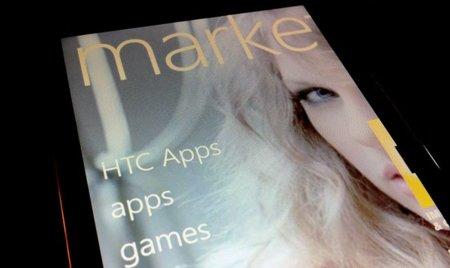 ¿Se revelarán nuevas terminales con WP7 en el evento de HTC en septiembre?