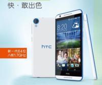 HTC Desire 820s, versión MediaTek con 64 bits y LTE