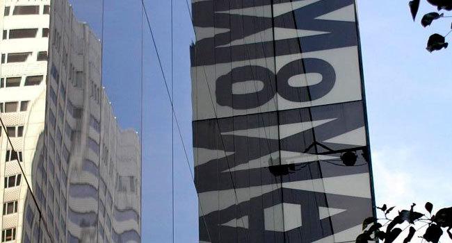 Si el MoMA dice que los videojuegos son arte, ¿lo son? ¿Necesitamos que lo sean?