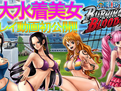 Muestran gameplay veraniego de One Piece: Burning Blood con Nami, Robin, Perona y Boa Hancock