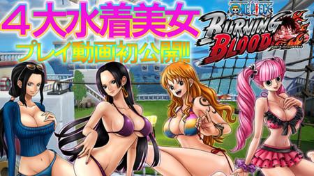 Muestran gameplay veraniego de One Piece: Burning Blood con Nami, Robin, Perona y Boa Hancock