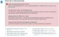 Apple envía a los desarrolladores el iPhone software 2.1
