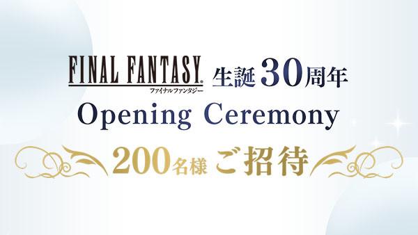 Final Fantasy 30 Aniversario