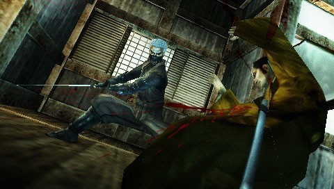 Foto de Tenchu 4 en PSP (2/9)