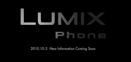 Panasonic anuncia un misterioso Lumix Phone