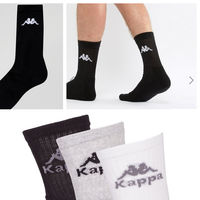 Pack de 3 calcetines Kappa por 8,49 euros y envío gratis en las rebajas de Asos