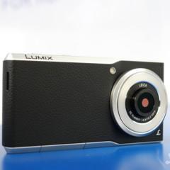 Foto 8 de 12 de la galería panasonic-lumix-cm1 en Xataka