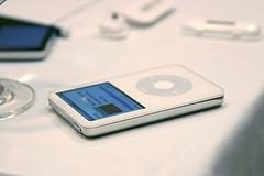 ¿Mejoras en el rendimiento de la batería del iPod 5G, tras la actualización del software?