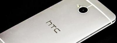 Ultrapíxeles y Zoes, ¿cómo funciona la cámara del HTC One?