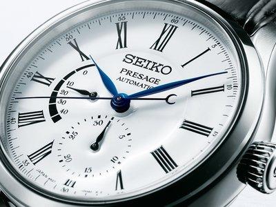 Del maestro del esmalte Mitsuru Yokozawa: relojes Seiko Presage Automáticos