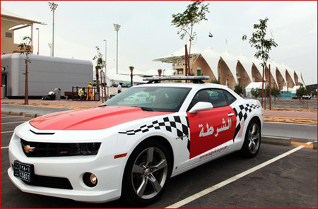 Chevrolet Camaro policial Abu Dhabi