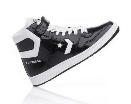 Converse Starion