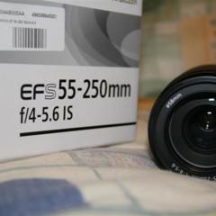 Foto 15 de 29 de la galería canon-ef-s-55-250mm-f4-56-is en Xataka Foto