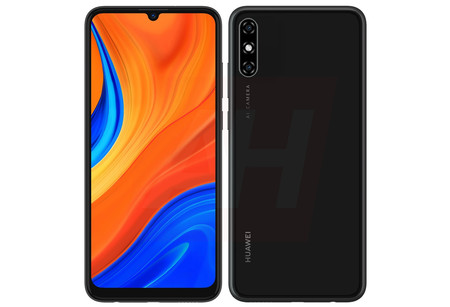 Huawei Mystery Leak 01