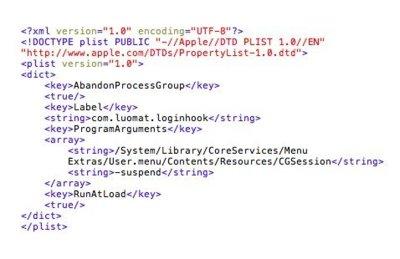Haz que el arranque de OS X sea más rápido cargando el escritorio antes del login